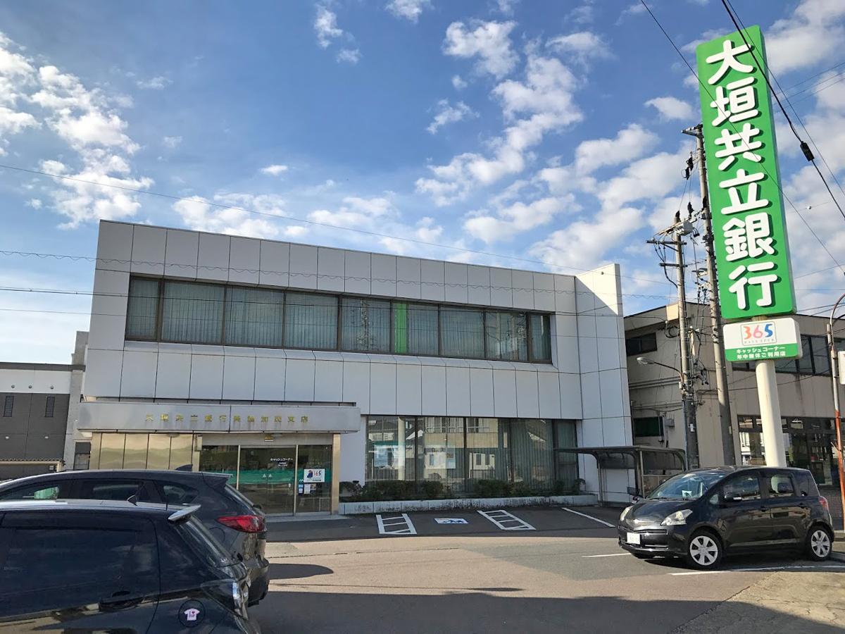 大垣共立銀行美濃加茂支店