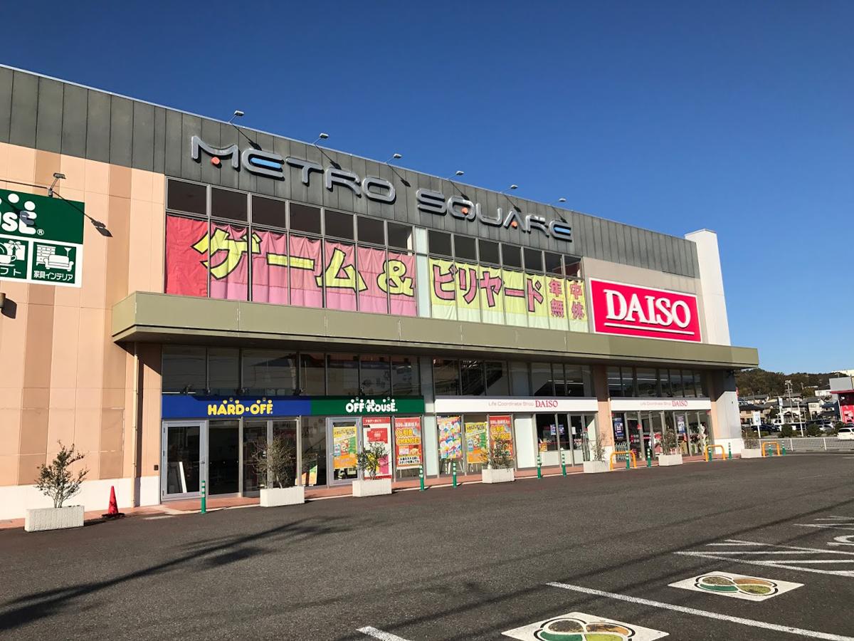 ハードオフ&オフハウス美濃加茂店