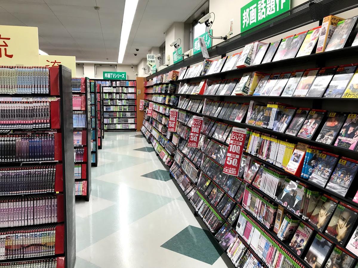 三洋堂書店