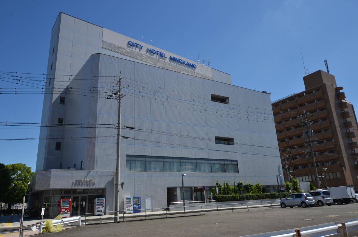 美濃加茂シティーホテル