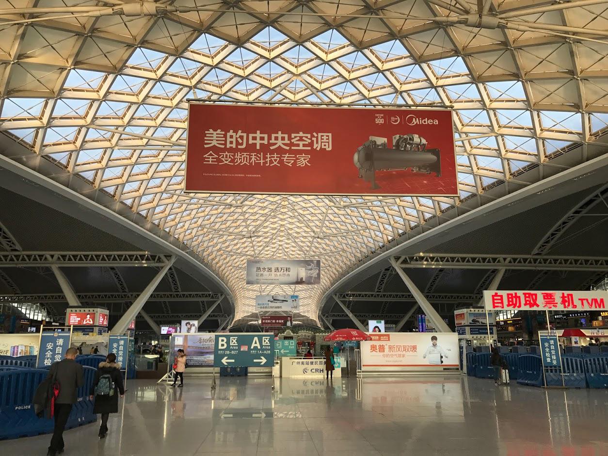 中国 広州南駅