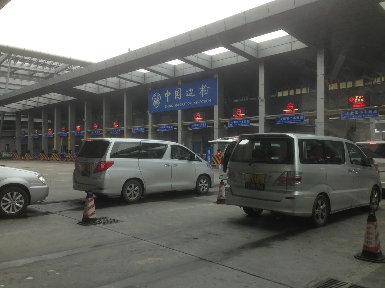中国 シンセン