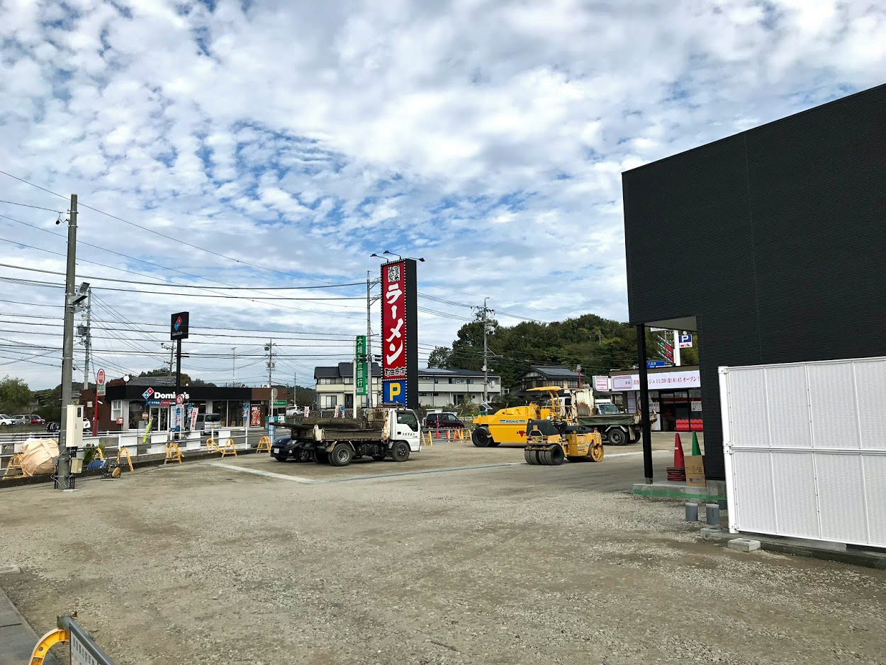 横浜家系ラーメン町田商店