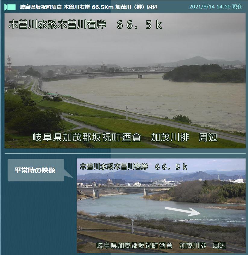 美濃加茂市木曽川増水