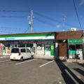 ファミリーマート加茂山手店はOKB大垣共立銀行のATMが併設