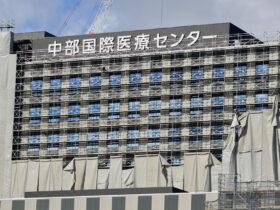 病院 木澤
